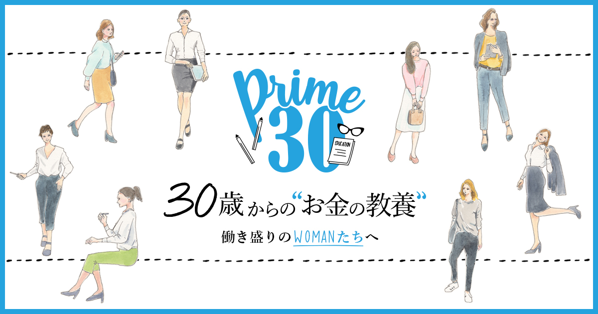 Prime30