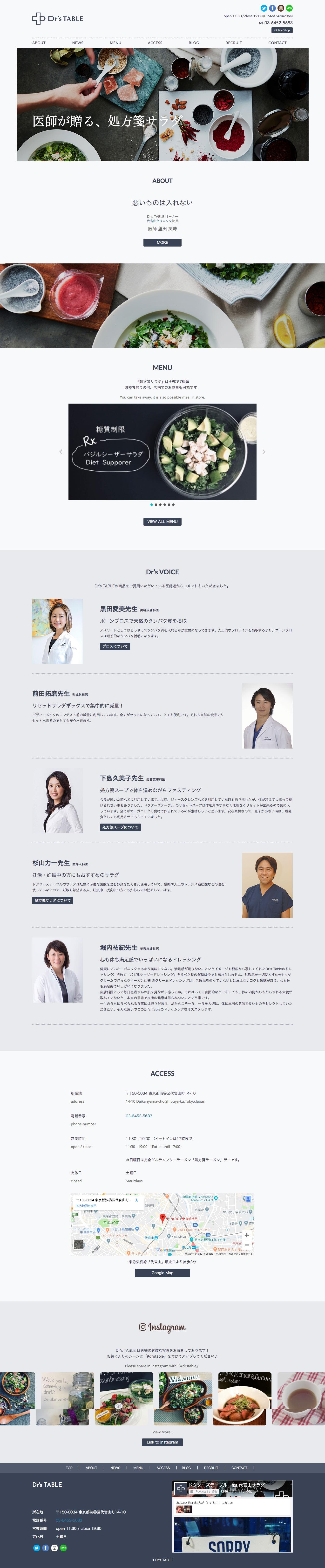 doctorstable