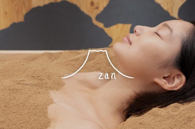 米ぬか酵素zan